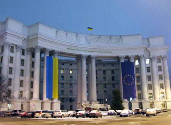 знакомства по аське на территории украины