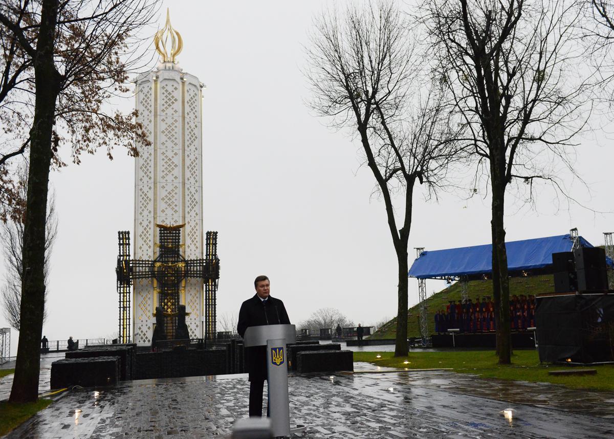 Янукович призвал украинцев к единению