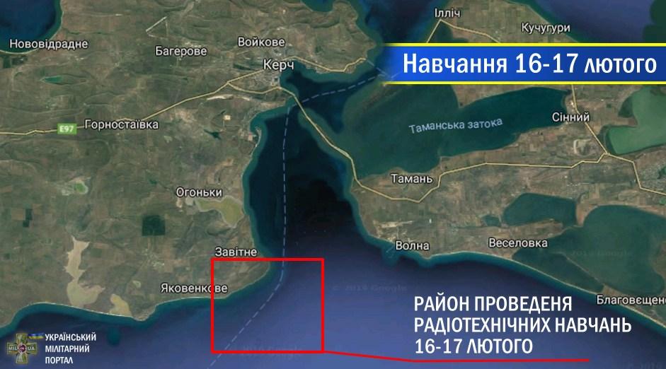 На выходных РФ провела обучение в том же районе, где захватила украинские корабли