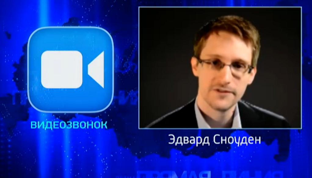 ЭдвардСноуден дозвонился на прямую линию с Путиным