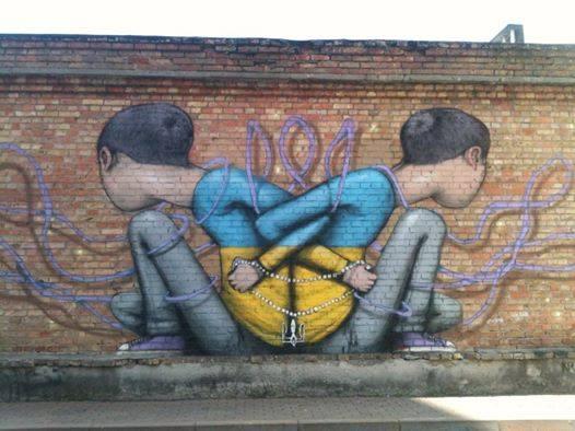 Граффити на здании электрощитовой возле Миронова Gallery