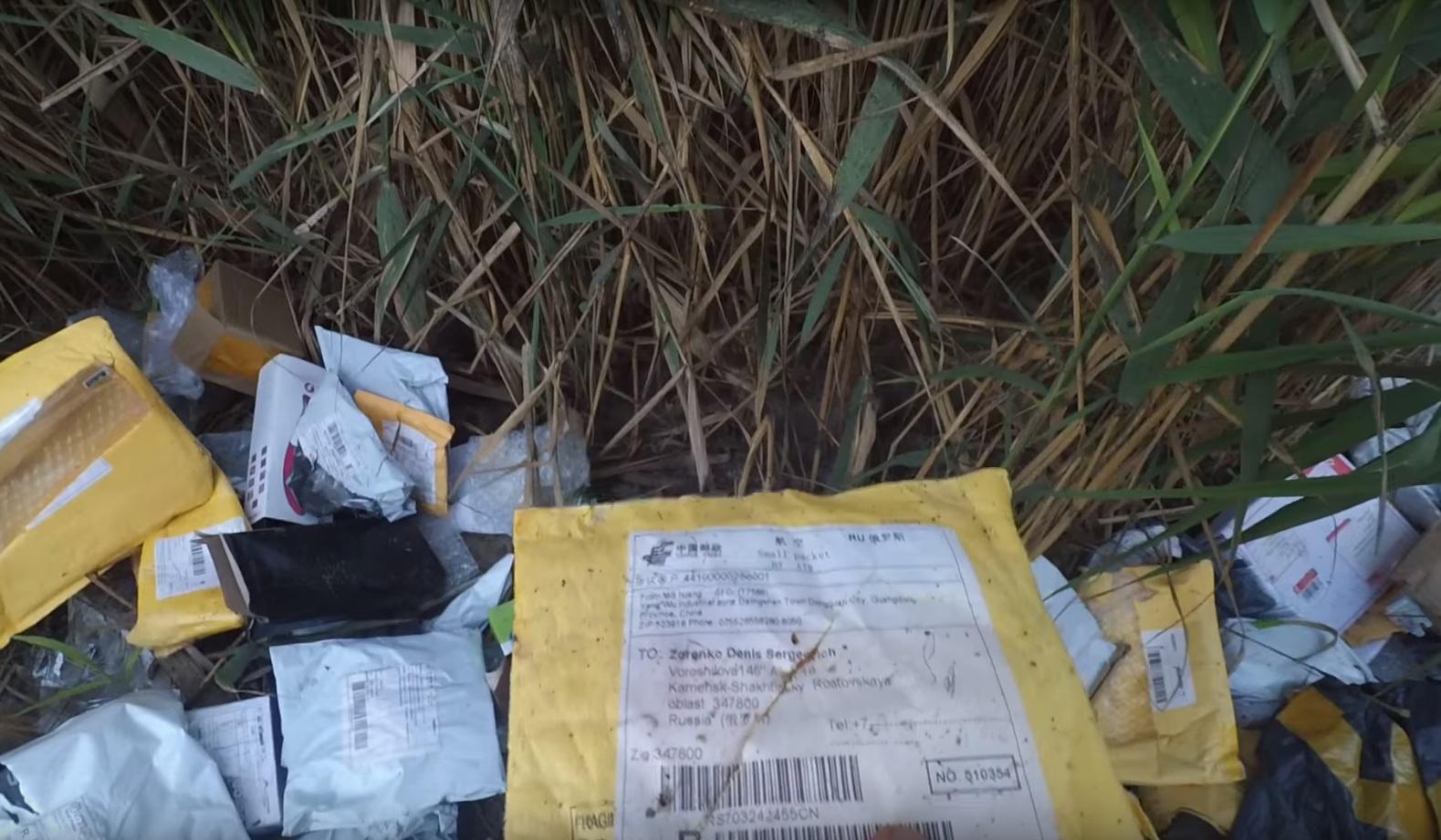 Почта россии украли посылку что делать нежился блаженной
