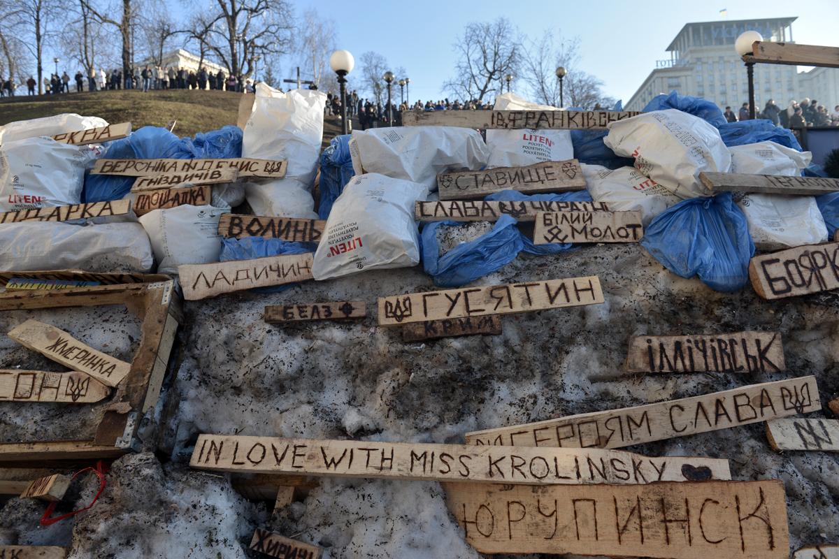 знакомства с бизнесменами в украине
