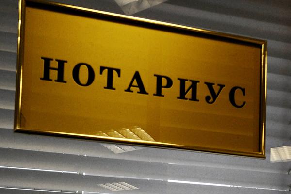 типичное конторы для работы заграницей в москве процесс