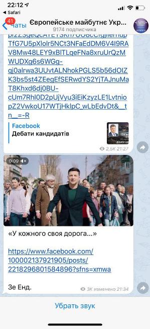 Видео появилось на официальном канале Порошенко