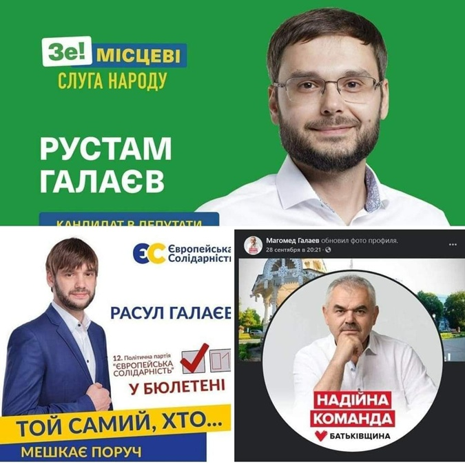 Семья Галаевых на выборах