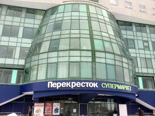 Супермаркет Перекресток - здесь закупает продукты и заодно ведет