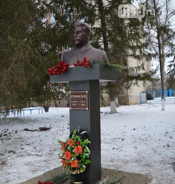 знакомства в ростовской области города морозова