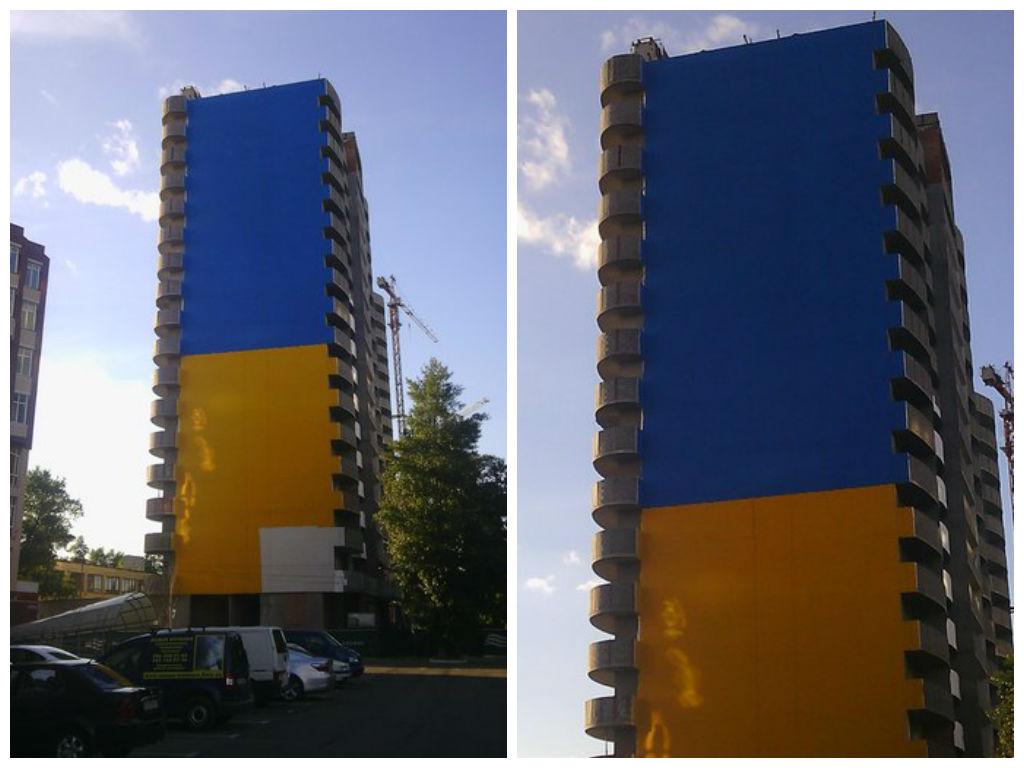 Киев, Дарницкий район