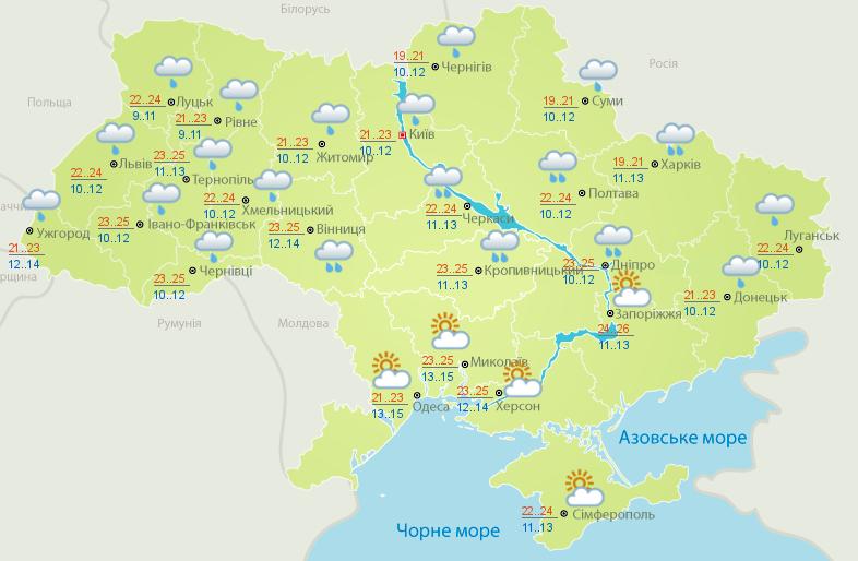 Погода в Украине на 5 июня