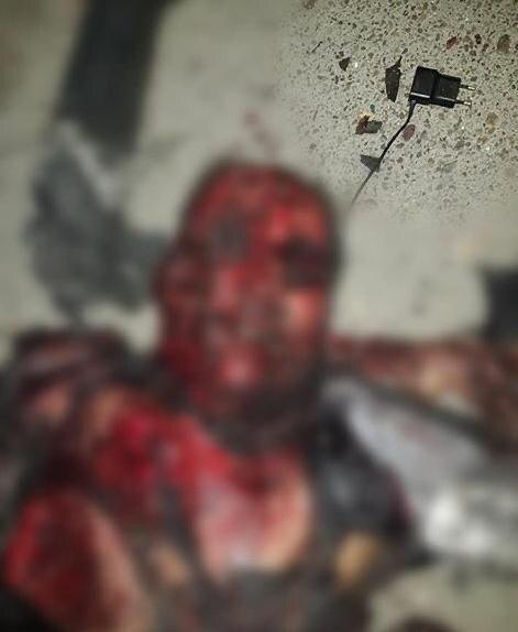 Фото убитого