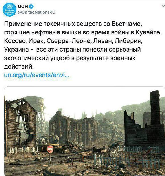 Россия опозорилась из-за поста об ужасах войн