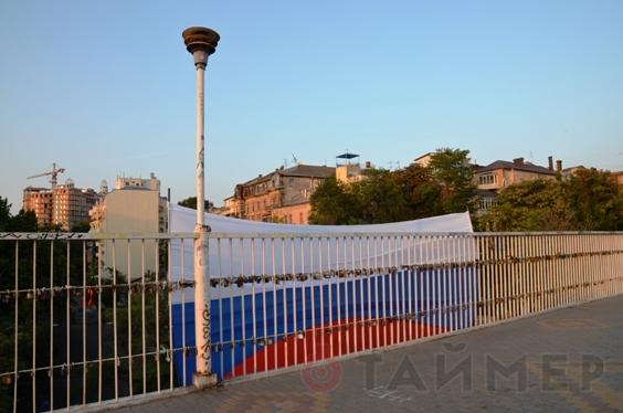 Российский флаг на Тещином мосту в Одессе