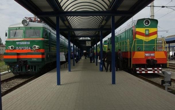 Цена билета на поезд кривой рог москва из запорожья