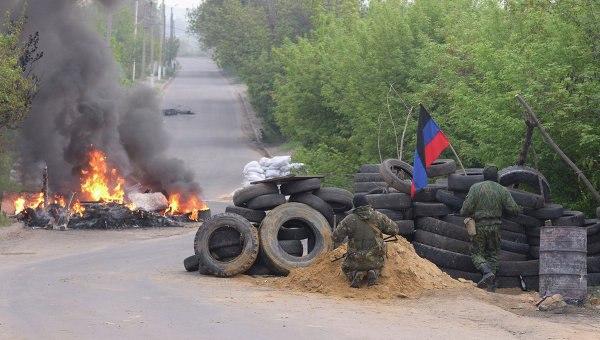 Блок-пост в Славянске