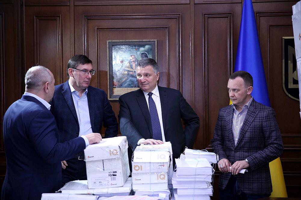 МВД и ГПУ завершили следствие по делу о коррупции с участием экс-министра доходов и сборов