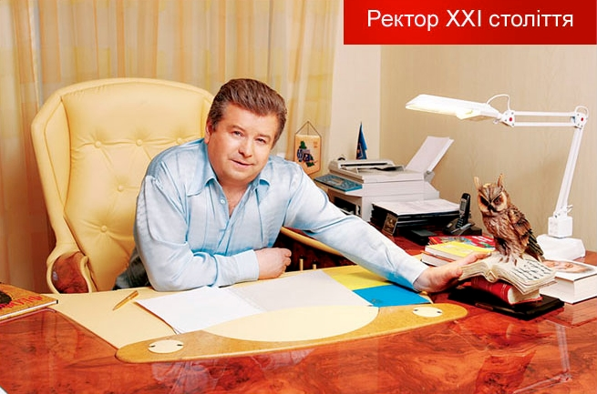 Михаил Михайлович Поплавский - ректор Киевского национального университета культуры и искусств