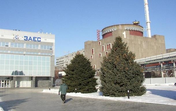 знакомства энергодар запорожской области
