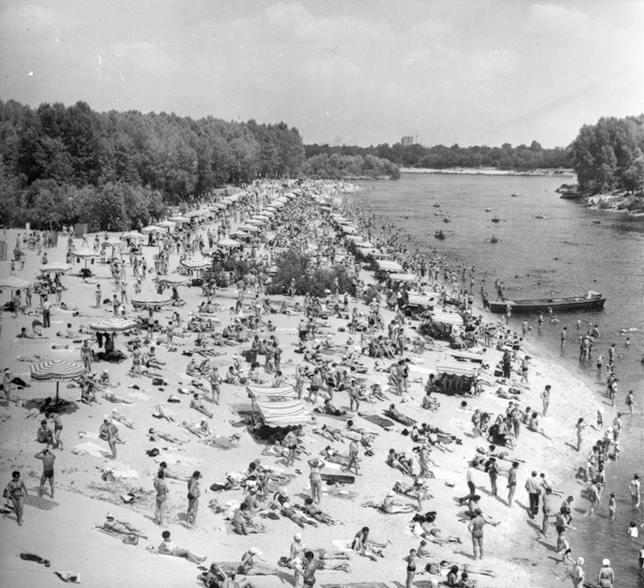 1970. Гидропарк