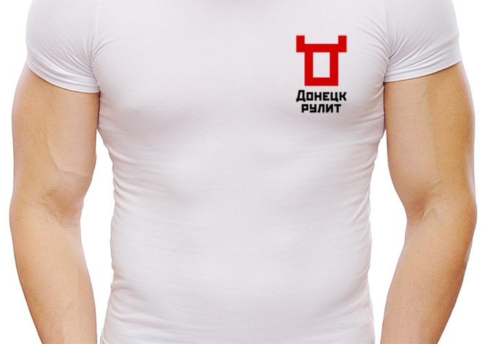 донецк логотип: