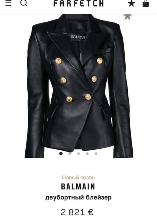 Стоимость куртки около 3 тыс. евро
