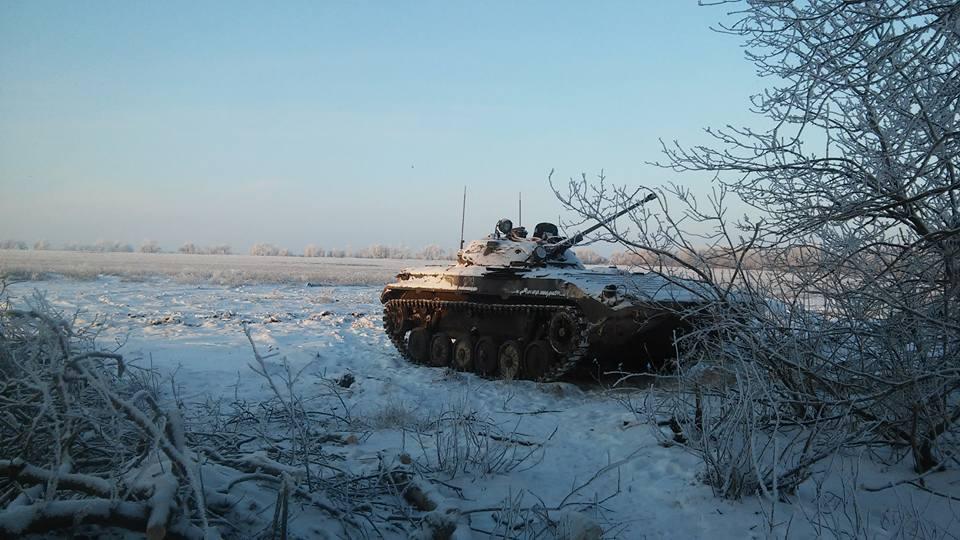 знакомства луганская область троицкий район
