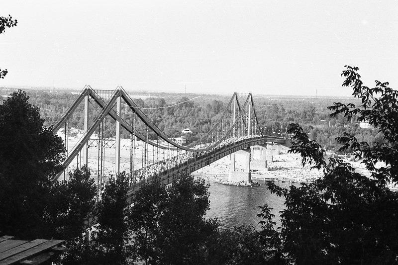 1959. Парковый мост