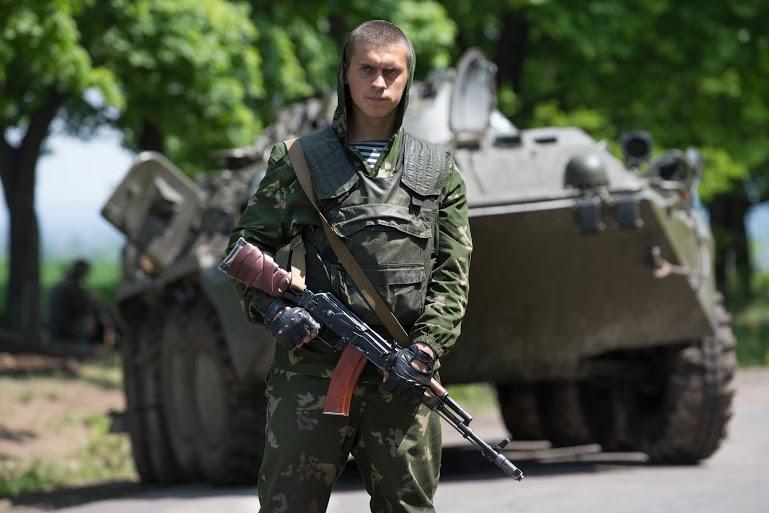 знакомства по луганску и области