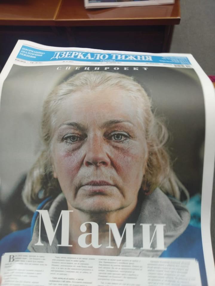 Депутатам напомнили о людях, погибших за Украину
