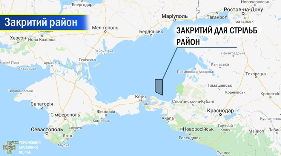 Россия закрыла часть Азовского моря ради стрельб