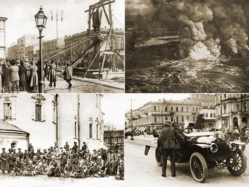 Киев под четырнадцатью властями. ЧАСТЬ 1: от Центральной Рады до гетмана