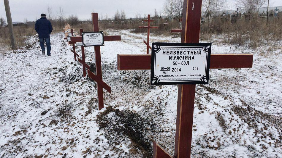Так могилы выглядели в феврале 2015 года