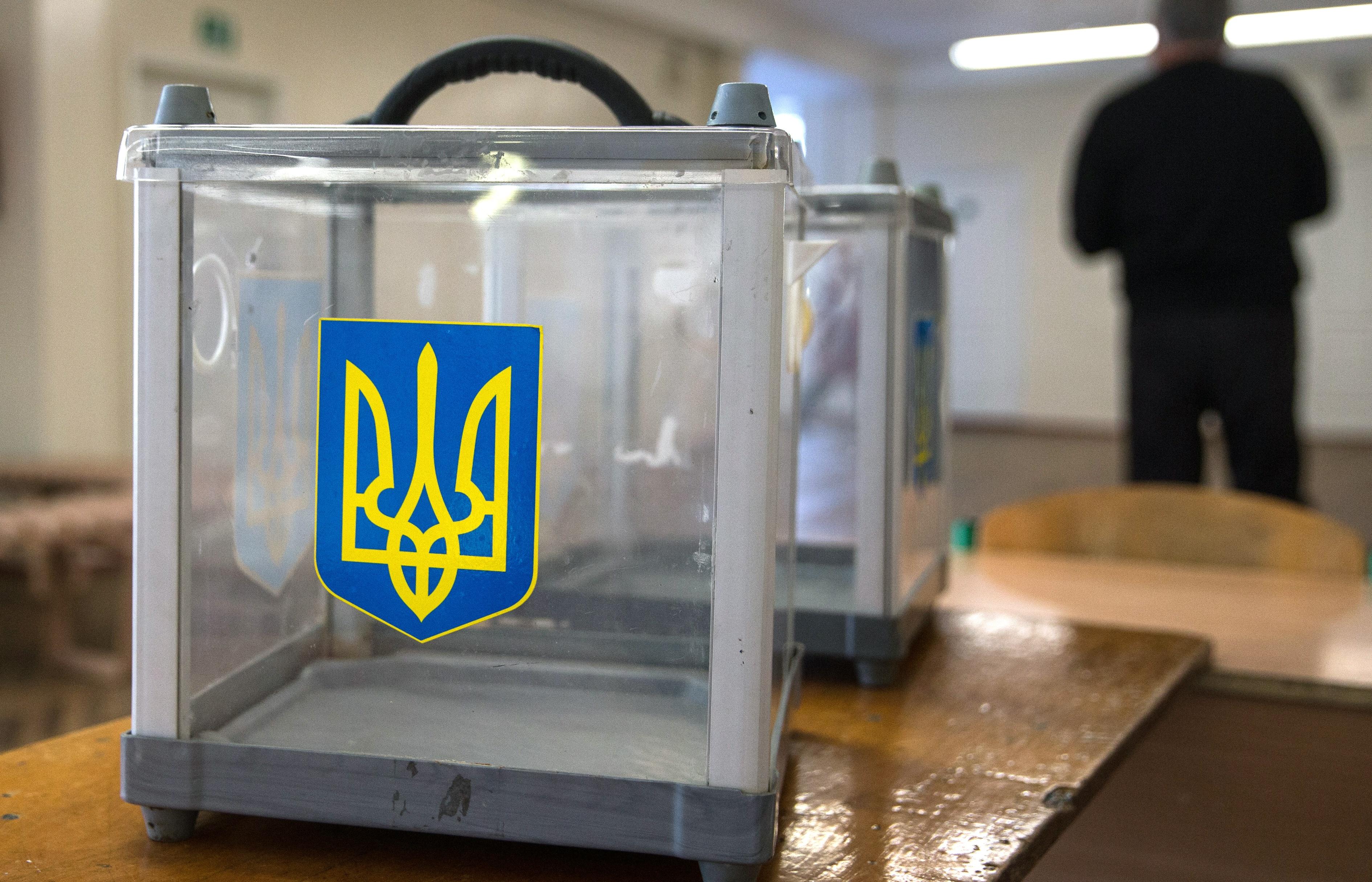 Оппозиция на Украине готовится к выборам в президенты