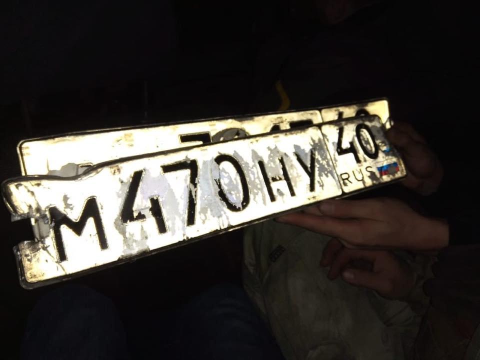 Автомайдановцы жалуются, что полиция не поняла их протеста и отобрала сорванные номера