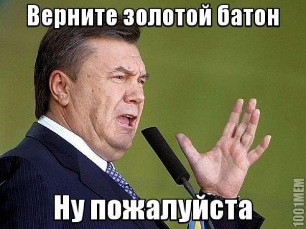 """Фракция """"Батькивщина"""" предлагает посвятить следующую пленарную неделю борьбе с коррупцией - Цензор.НЕТ 8969"""