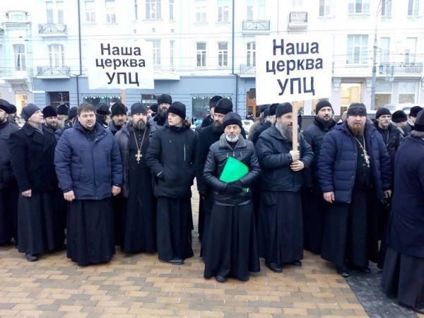 Митрополиты отправили обращение в ОГА с призывом оставить УПЦ МП в покое