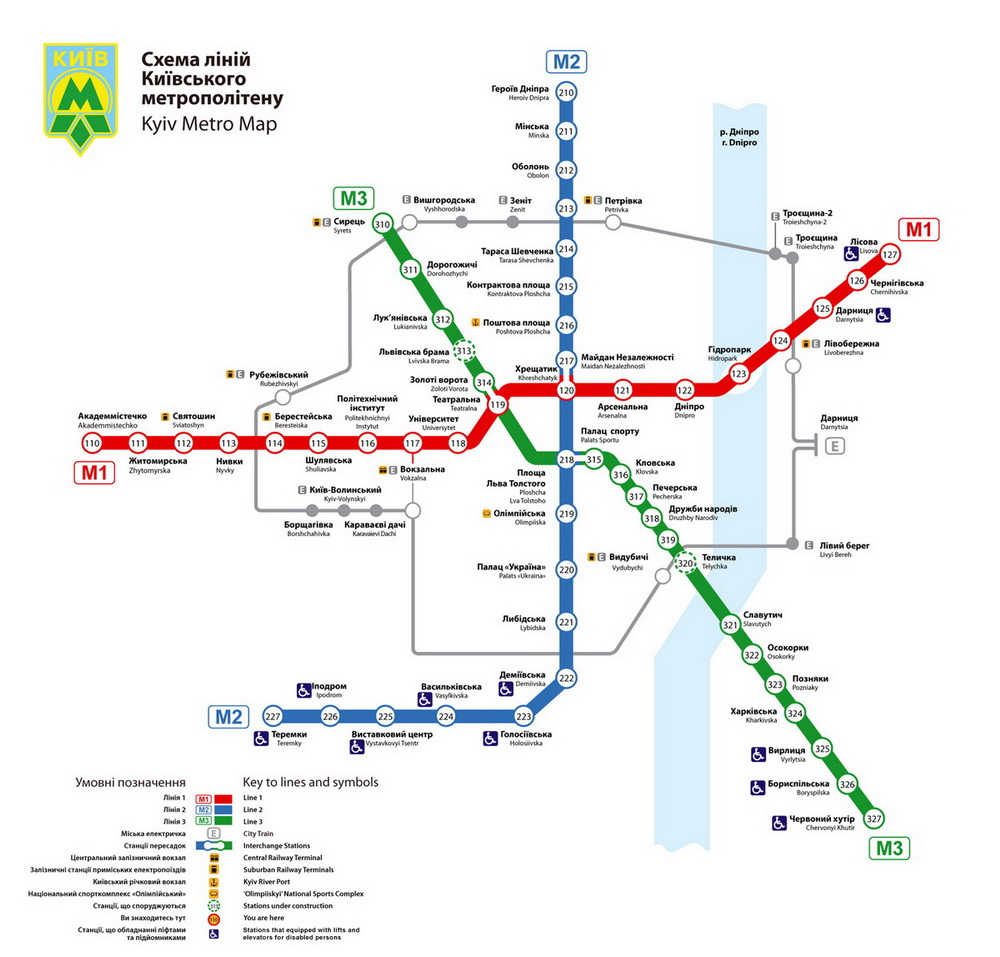 Схема станций метро киев фото 397