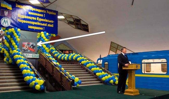 Виктор Янукович на фоне того самого плаката