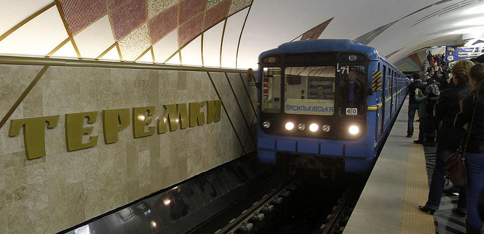 Открытие станции метро «Теремки»