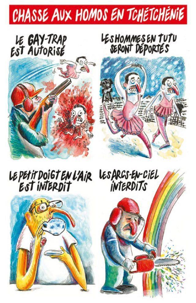 Подписи к карикатурам: 1.Охота на геев открыта, 2. Геи будут депортированы, 3. Оттопыривать мизинчик нельзя, 4. Радуга запрещена.