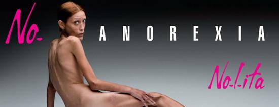 Самая известная реклама против анорексии