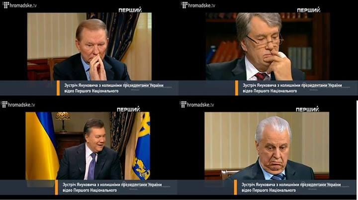 Круглый стол 4 президентов