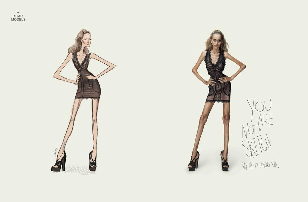 Фотографии моделей обработаны в фотошопе