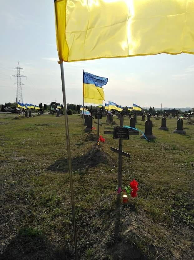 Флаги установляли активисты