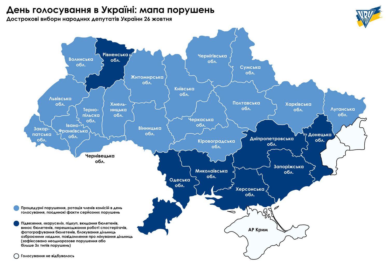 Выборы-2014: наблюдатели составили карту нарушений