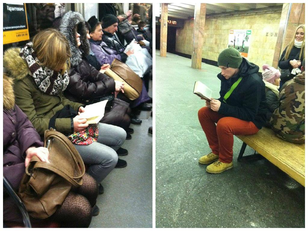 Многие читают по дороге на работу и с работы
