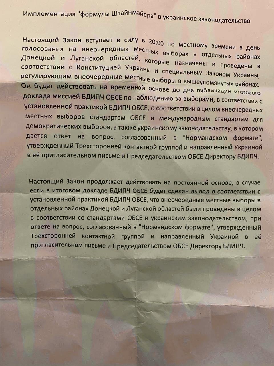 Россияне написали, как понимают