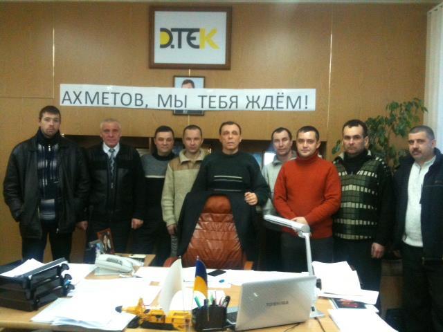 Шахтеры захватили кабинет директора шахты и требовали Ахметова