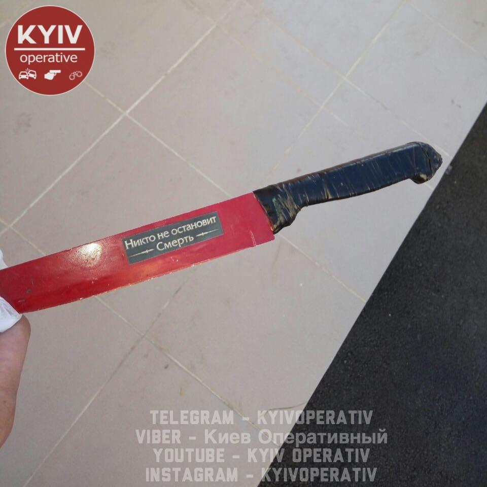 Изъяли странный нож