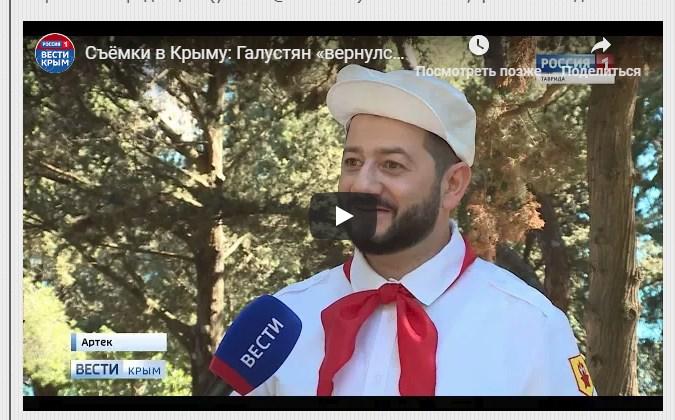 Комик попал в базу из-за посещений Крыма